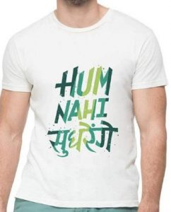 Hindi-Quote-T-shirt-gift-for-guys