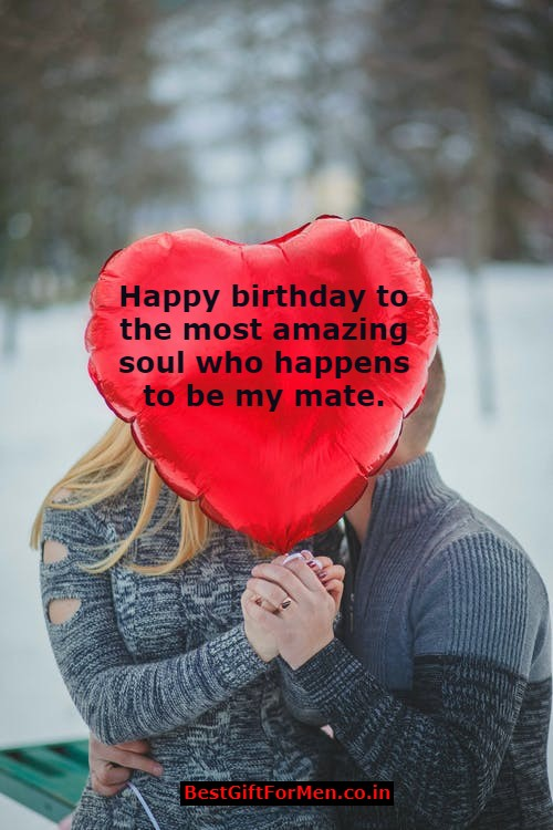 Simple wishing msg for husbands birthday